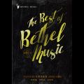 The Best of Bethel Music 金選中文專輯 歌本