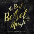 The Best of Bethel Music 金選中文專輯1