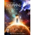 ~~宇宙的中心~~比爾強生牧師的生活手扎好讀好懂......