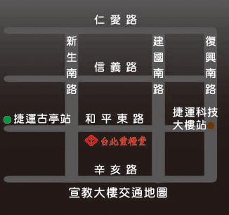 台北靈糧堂宣教大樓
